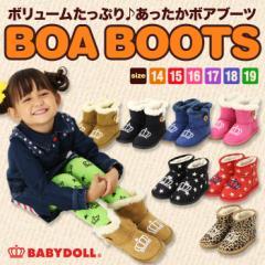 【さらに20%OFF】アウトレットSALE50%OFF ボアブーツ/フェイクムートンブーツ-靴 子供用 ベビーサイズ キッズ  子供服-8118