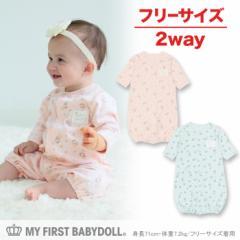 NEW MY FIRST BABYDOLL 袖口ミトン風 2WAYオール ベビーサイズ 新生児 ベビードール 子供服 出産準備-9957B(v30)