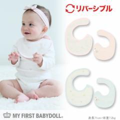 NEW MY FIRST BABYDOLL_リバーシブルスタイ ベビーサイズ 新生児 ベビードール 子供服 出産準備-9966(v30)