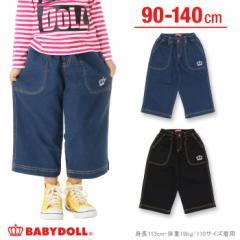 FW_SALE30%OFF ストレッチデニムワンドパンツ-ベビーサイズ キッズ ワイドパンツ ベビードール 子供服-9795K