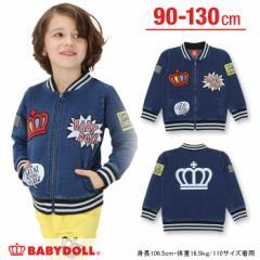 1/16NEW♪ワッペンデニムジップジャケット-ベビーサイズ キッズ ベビードール 子供服-8907K
