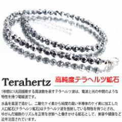 超特価大放出!高純度テラヘルツ鉱石 高品質極上スターカット ネックレス 約6mm  〔NC4-2-6m〕