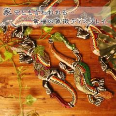 ◆2月3日新着◆( エスニック アジアン 壁掛け ディスプレイ 木製 置物  おしゃれ )壁掛けドットペイントヤモリ(小)