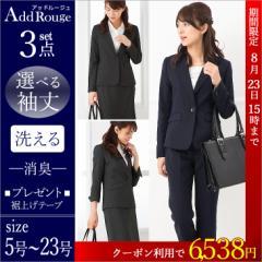 スーツ レディース 洗える 消臭・抗菌機能 オフィス 就活 就職活動 テーラード パンツ 七分袖 大きいサイズ  UVカット  j5014
