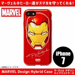 iPhone 7 ハードケース S2BHBDIP7-IRD【4493】MARVEL Design ハイブリットケース メタリック マーベルヒーロー アイアンマン ROOX