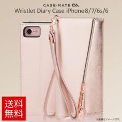 iPhone 8/ iPhone 7/ iPhone 6s/ iPhone 6 手帳型ケース CM036128【4121】レザーケース ローズゴールド がうがうインターナショナル