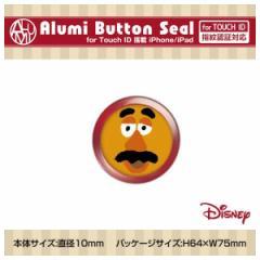 iPhone iPad ホームボタンシール【1490】アルミボタンシール ディズニーキャラクター 10 Mr.ポテトヘッド ASS 指紋認証対応 ハセ・プロ