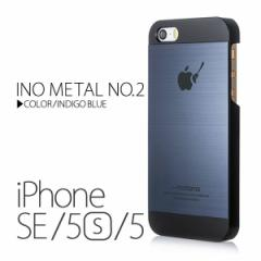 iPhone SE /iPhone 5s/ iPhone 5 ハードケース 【1658】 motomo INO METAL NO.2 インディゴブルー UI