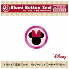 iPhone iPad ホームボタンシール【1438】アルミボタンシール ディズニーキャラクター 04 ミニーマウス 指紋認証対応 ハセ・プロ