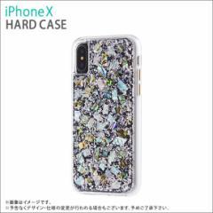 iPhone X ハードケース CM036250【6002】Case-Mate Karat グリッター クリアケース 貝殻 シェル シルバー がうがうインターナショナル