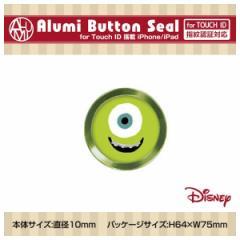 iPhone iPad ホームボタンシール【1506】アルミボタンシール ディズニーキャラクター ディズニー11 マイク ASS 指紋認証対応 ハセ・プロ