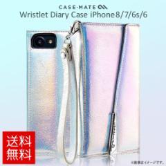 iPhone 8/ iPhone 7/ iPhone 6s/ iPhone 6 手帳型ケース CM036130【5418】レザーケース イリディセント 虹 がうがうインターナショナル