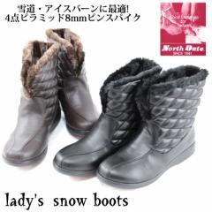 【送料無料】 スノーブーツ レディース -8951- ショート スノー ブーツ スパイク 防滑 防寒 防水 5e 内ボア ファー