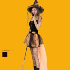 即日発送 ハロウィン 仮装 コスプレ 衣装 コスチューム 魔女 帽子 プリンセス 姫 グループ 団体 hwps3603