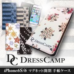 iPhone6s iPhone6 【DRESSCAMP/ドレスキャンプ】 「スリム手帳 ケース (5デザイン)」 ブランド 花柄