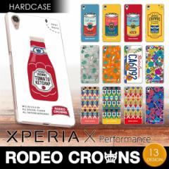 Xperia X performance (SO-04H/SOV33) 【RODEOCROWNS/ロデオクラウンズ】 「ハードケース」 エクスペリア