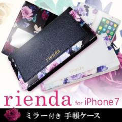 iPhone8 ケース 手帳型 iPhone7 iPhone6s アイフォン レザー カバー 花柄 ブランド rienda リエンダ 「スクエアローズブライト」