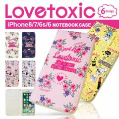 iPhone8 iPhone7/6s/6 【Lovetoxic/ラブトキシック】 「手帳型スマホケース」