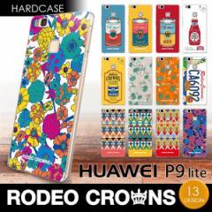 HUAWEI P9 lite 【RODEOCROWNS/ロデオクラウンズ】 「ハードケース」 ファーウェイ