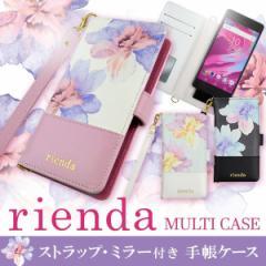 全機種対応【rienda/リエンダ】「ロージーフラワー」手帳型 ケース マルチ ハンドストラップ 花柄 Xperia Galaxy