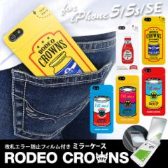 iPhoneSE iPhone5s iPhone5 【RODEO CROWNS/ロデオ クラウンズ】 「ミラーケース」