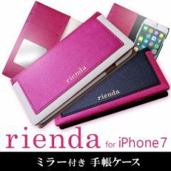 iPhone8 ケース 手帳型 iPhone7 iPhone6s アイフォン レザー カバー シンプル ブランド rienda リエンダ「スクエア-2color」