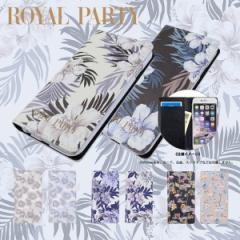 iPhone 7 【ROYAL PARTY/ロイヤルパーティー】 「手帳ケース(8color)」ブランド スリム マグネット