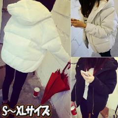 [即納]【4SIZE】ダウンジャケット レディース ダウン ダウンコート 厚手 防寒 パーカー アウター ブルゾン コート S M L XL 大きいサイズ