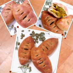 かぼちゃあんぱん*まーずキッチン自家製・低糖質大豆パン*糖質制限ダイエット*糖質オフ*低糖質食*