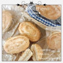 ☆さくっふわっ♪ダイエットダックワーズ*まーずキッチン自家製・低糖質大豆パン*糖質制限ダイエット