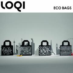 ローキー エコバッグ 折りたたみ  LOQI マイバッグ ショッピングバッグ トート エンビロサックス ナイロンバッグ デザイナー