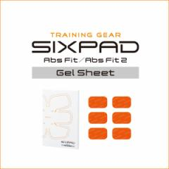 シックスパッド 高電導ジェルシート(アブズフィット 2)(腹筋用) SIXPAD シックスパッド 正規品 ダイエット EMS シックスパック