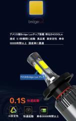 e-auto fun12V専用LEDヘッドライトH1/H3/H4/H7/H8...