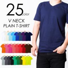 [無地Tまとめ割]Tシャツ メンズ 半袖 無地 Vネック 大きいサイズ カットソー インナー 黒 白 グレー ネイビー 無地Tシャツ 半袖Tシャツ