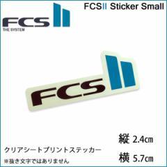 FCS2 STICKER   SMALL-50mm(文字横50mm×縦17mm)/FCS2ステッカー Sサイズ