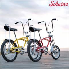 "SCHWINN 2017 シュウィン""STING-RAY"" スティングレイ 20インチ ビーチクルーザー 自転車 2色バリ"