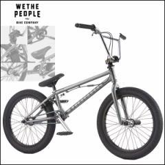 """【2017モデル】BMX 完成車 WETHEPEOPLE """"VERSUS"""" 20インチ 20.75 Holomatic Spectral Silver ストリート パーク 自転車"""