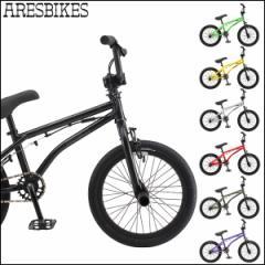 """【2017モデル】キッズBMX ARESBIKES アーレスバイク """"STN16"""" 16インチ 自転車 7色バリ"""