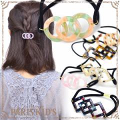【送料無料】べっこう風 デザイン ヘアゴム ポニー ブレスレット ヘアアクセ ヘアーアクセサリー レディース 髪止め まとめ髪 かみどめ
