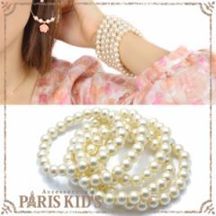 【送料無料】5連 フェミニン パール ブレスレット ブレス 腕輪 シンプル パーツ 大人 かわいい 可愛い 結婚式 パーティー お呼ばれ
