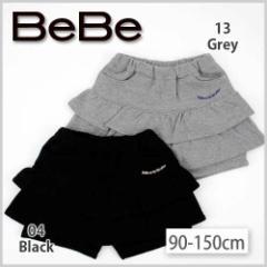 【1/20再値下げ】60%OFF【ネット・アウトレット限定】【BeBe/ベベ】2段フリルニットショートパンツ/90-150cm-beb