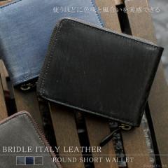 ★送料無料★ 折り財布 メンズ 本革 ブライドルレザー (3色)【NO.7062】
