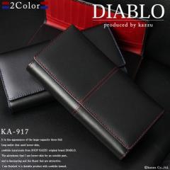 《送料無料》 DIABLO ディアブロ 長財布 三つ折り 財布 メンズ 革 大容量 29ポケット 馬革×牛革 プレゼント ギフト 【KA-917】