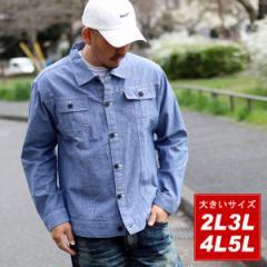 【送料無料】【大きいサイズ】Gジャン デニムジャケット ジャケット アウター シャツ メンズ レディース 部屋着 デニム 無地 シンプル
