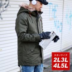 送料無料 大きいサイズ メンズ モッズ コート キングサイズ 2L 3L 4L 5L マルカワ ミリタリー アウター ジャケット フード ファー パーカ