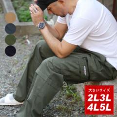 送料無料 大きいサイズ メンズ カーゴ パンツ cosby キングサイズ 2L 3L 4L 5L マルカワ コスビー ブランド ボトムス ウェストゴム カー