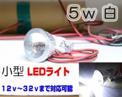 【送料無料】LED フォグランプ ホワイト光 バイク...