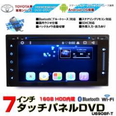 [TOYOTA専用モデル]7インチ Android6.0 DVD内蔵...