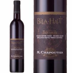 M.シャプティエ バニュルス リマージュ 2013年 500ml 【フランス/デザートワイン】【天然甘口赤ワイン】