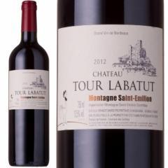 シャトー・トゥール・ラバトゥ 2012年(Chateau Tour Labatut)(赤ワイン フランス ボルドー ミディアムボディ テュヌヴァンセレクション)
